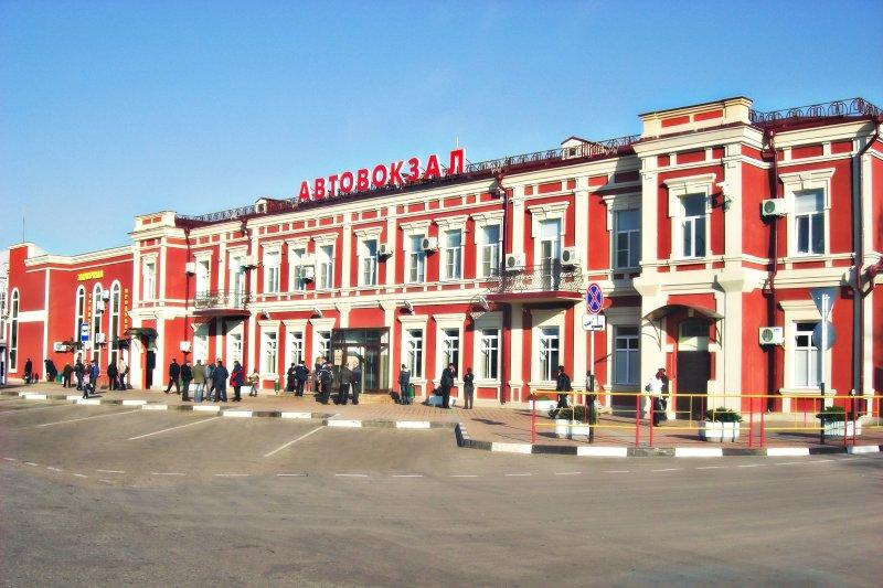 """Автовокзал """"Краснодар -1"""" Краснодар: расписание автобусов ..."""
